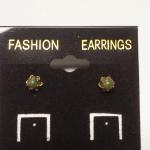 Vintage Jade Ball Post Earrings.  Gorgeous.  Pre-owned & in excellent condition.  $17.00 obo