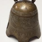 Large Brass Etched Bell.  Believe it to be a chime of sorts.  Pre-owned & in excellent condition.  $25.00 obo